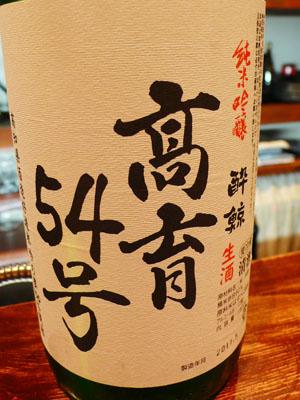 Ishii111108