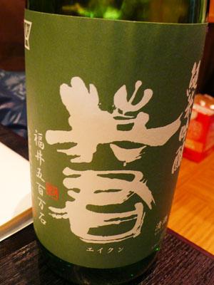 Tensei111207