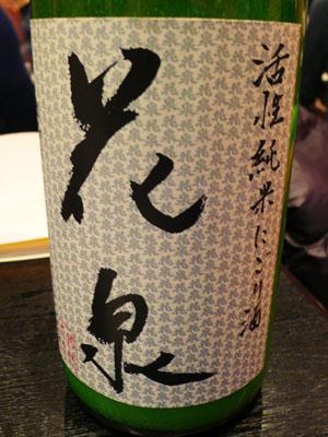 Tensei111214