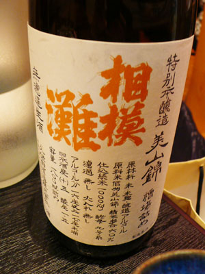 Tensei111218