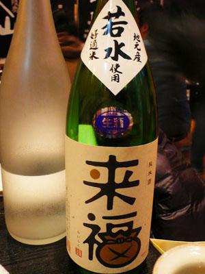 Tensei111219