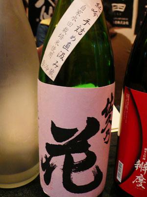 Tensei111226