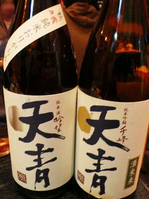 Tensei111228
