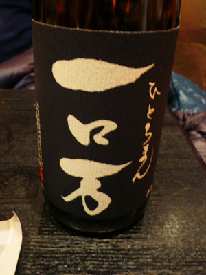 Tensei111231