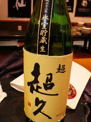 Tensei111238