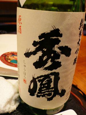 Tensei111239