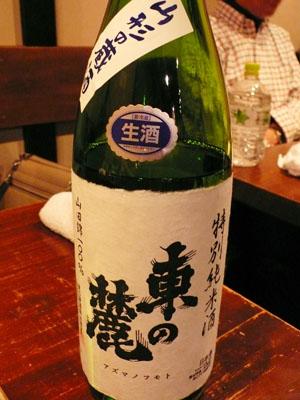 Ishii120303
