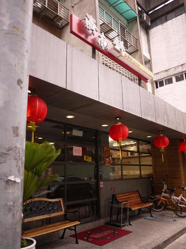 Taipei120415