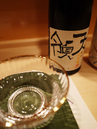 Hoshino120404