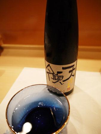 Hoshino120608