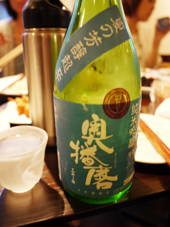 Nihonsyu120608
