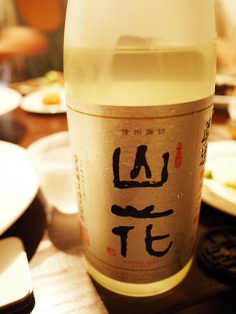 Nihonsyu120610