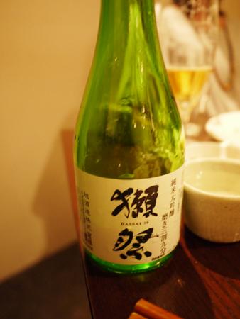 Nihonsyu120612