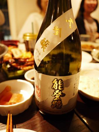 Nihonsyu120613