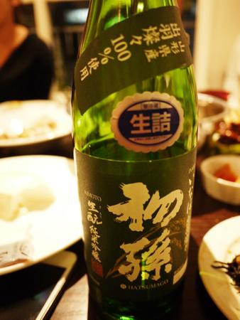 Nihonsyu120614