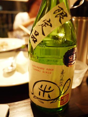 Nihonsyu120615
