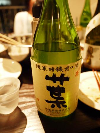 Nihonsyu120616