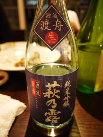 Nihonsyu120617