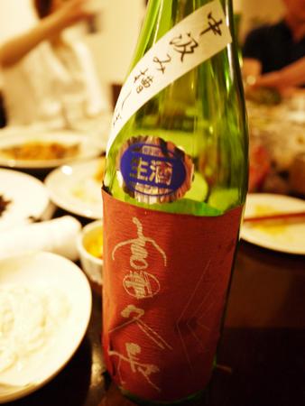 Nihonsyu120619