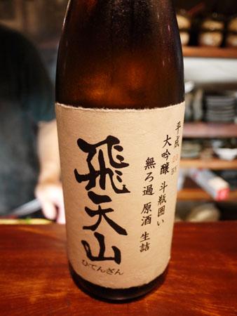 Ishiishichida120703