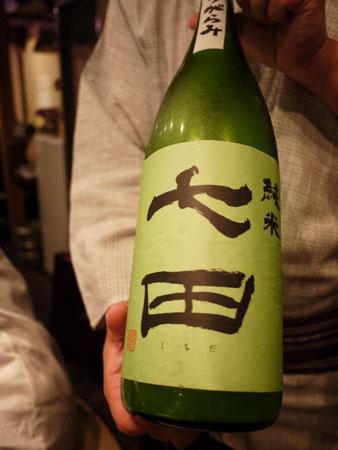 Ishiishichida120705