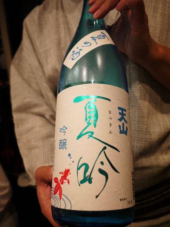 Ishiishichida120708