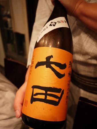 Ishiishichida120713