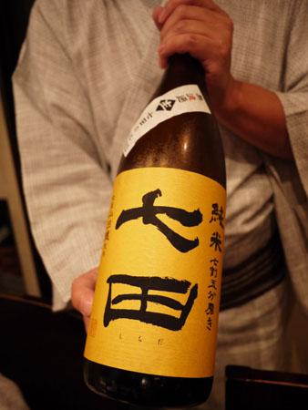 Ishiishichida120715