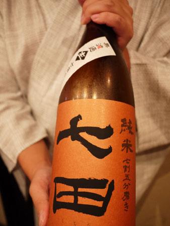 Ishiishichida120717