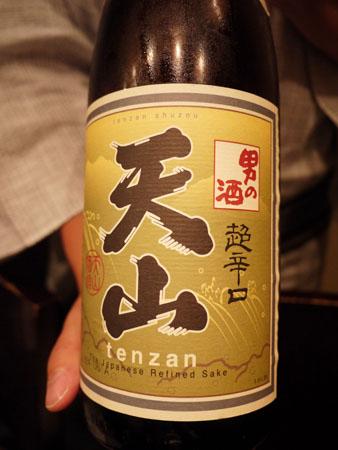 Ishiishichida120719