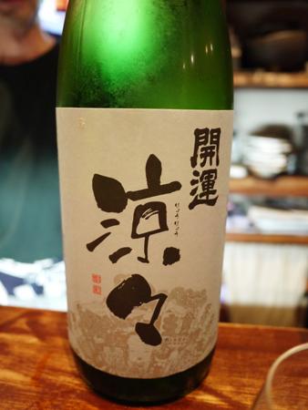 Ishii120705
