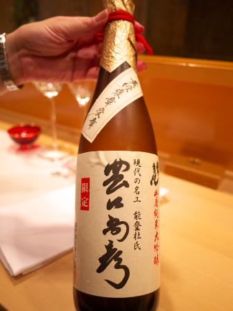 Hoshino120802