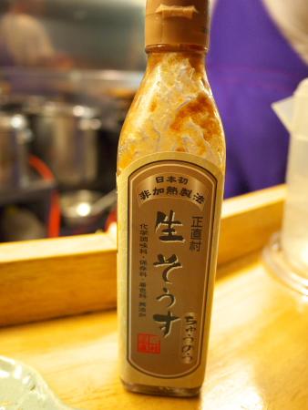 Koshi120825