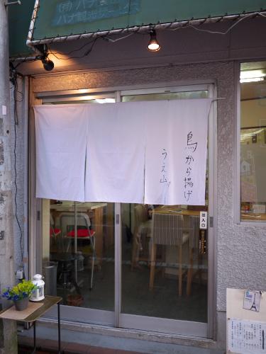 Kamata120805