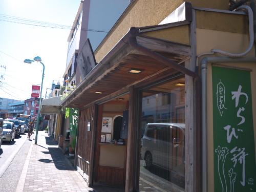 Kamakura120808