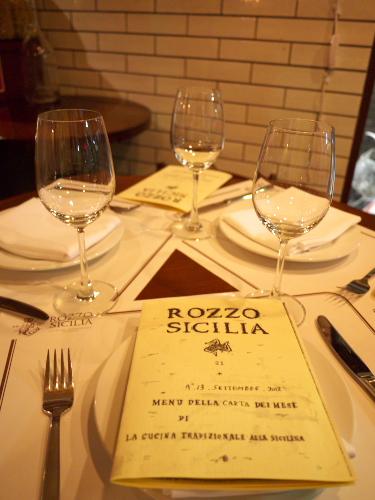 Rozzo120901