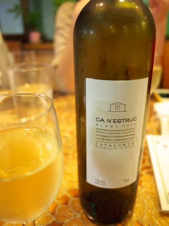 Nerima120933