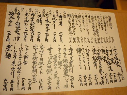 Miyawaki121000