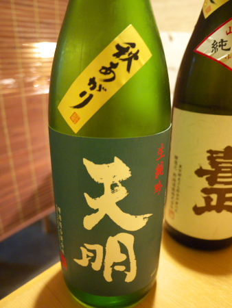 Miyawaki121006