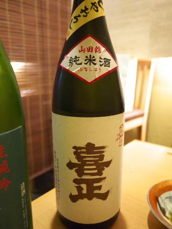 Miyawaki121007