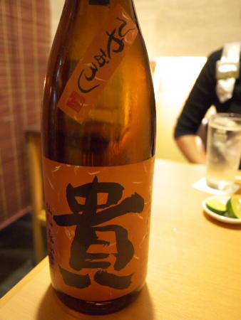 Miyawaki121010