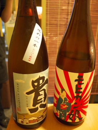 Miyawaki121013
