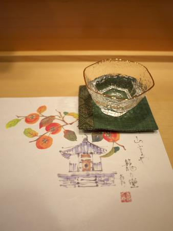 Hoshino121001