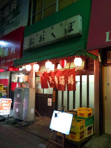 Tateishi121222
