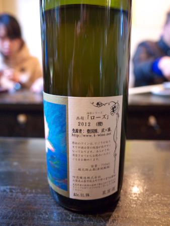 Tateishi121223