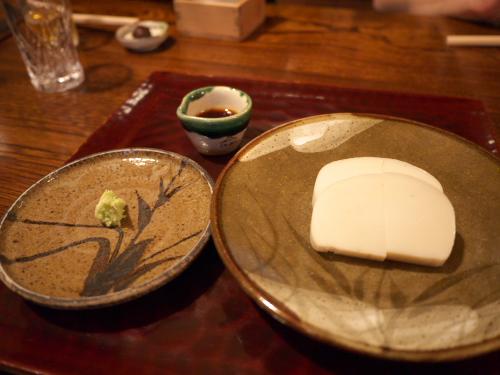 Nasakusa130302
