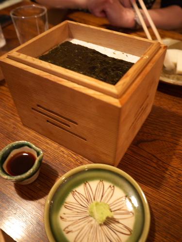 Nasakusa130303