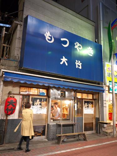 Inakamura130418