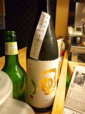 Koshi130408