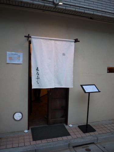 Nisiogi130503